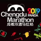 2019成都双遗马拉松