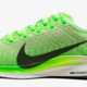 Nike 耐克 Zoom Pegasus Turbo 2 男款