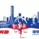 2018横琴马拉松