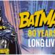 2019年蝙蝠侠80周年嘉年华
