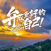 2019 南太湖弁山越野挑战赛