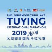 2019 太湖图影国际半程马拉松