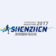 2017深圳国际马拉松