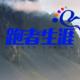 2019 九仙山国际越野跑挑战赛