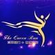 2017 泰州溱湖濕地國際半程馬拉松賽暨女王跑•泰州站