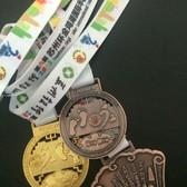 2015苏马奖牌