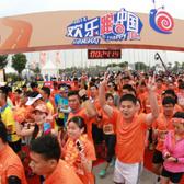 欢乐跑中国
