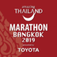 神奇泰国曼谷马拉松