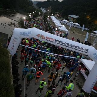 2016RW50五岳寨国际越野挑战赛