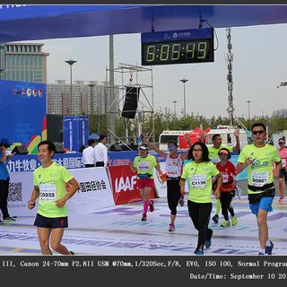 2017太原国际马拉松赛