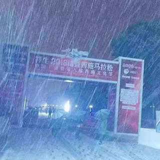 Zhuji marathon 2018