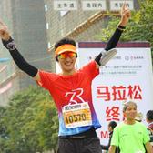 2017南宁国际马拉松