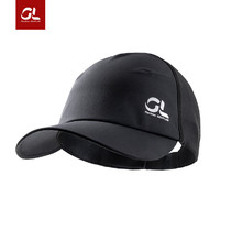 GearLab 可折叠全顶快干帽 男女同款