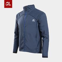 GearLab Alpha超轻多用途动态保暖棉服 男女同款