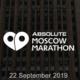 2018 莫斯科马拉松