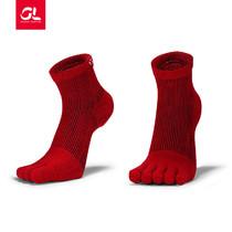 GearLab 发热纱3D五指压缩袜 男女同款