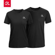 GearLab 纯色短袖黑练T 男女同款