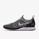 Nike 耐克 Air Zoom Mariah Flyknit Racer 男女同款