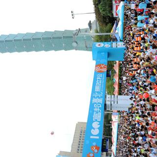2013台北富邦马拉松