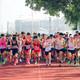 九月畅跑运动日-备战上马10K计时赛