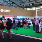 中国移动4G杯2015上海迎新年故乡健康跑比赛