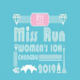 周生生2019 Miss Run WOMEN'S 10K