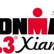 IRONMAN 70.3 厦门