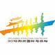 2019荆州国际马拉松