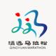 时代中国清远马拉松赛