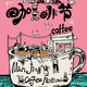 山径探究 | 519 Coffee + Trail Explore :是爱情的滋味