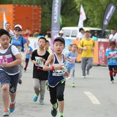 2015长春净月潭森林马拉松 儿童跑