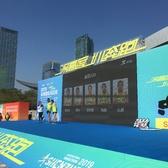 2019深圳国际马拉松现场相片