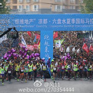 我们的马拉松照片