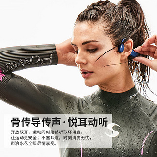 韶音AfterShokz Xtrainerz 男女同款