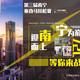 2018 第三届南宁国际垂直马拉松赛