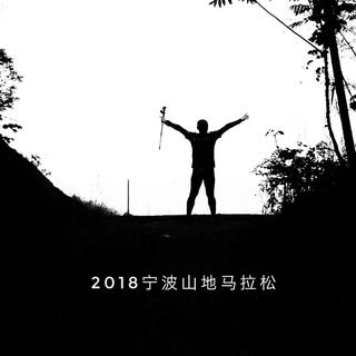 2018.4.22九龙湖半马
