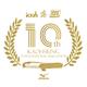 2019 高雄国际马拉松
