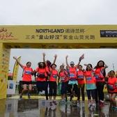 2016-7-2南京荧光跑