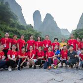 2018年潇湘100第二届崀山国际越野赛