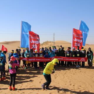 腾格里沙漠体验