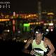 HK stairmaster race 1