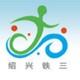 2015年中国绍兴铁人三项公开赛