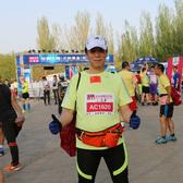2017丝绸之路·吐鲁番交河故城马拉松