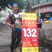 CP13王京坑
