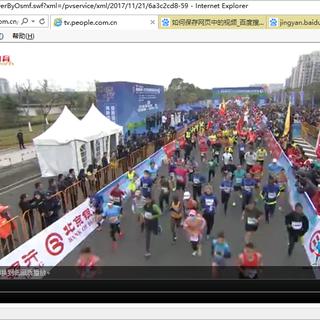 2017高淳国际慢城马拉松赛暨健康中国马拉松系列赛