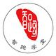 广发银行•智跑杯第二届深圳跑团争霸赛(中山公园站)