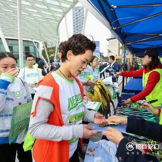 2019 爱行走公益健步活动(北京站)