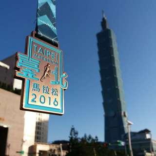2016台北马拉松