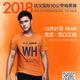 科勒∙2018 武汉国际10公里精英赛