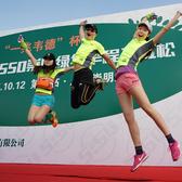 550村马拉松·第一站崇明绿华 选手风采